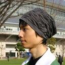 ゼブラプリントビーニー帽UVカット 紫外線カット