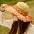 春新作★UVカットリアーナハット 春夏素材 UVカット 帽子 紫外線対策 日焼け止め 日除け 日よけ ガーデニング サンシェード キャスケット レディース 素材 キャスケット帽 春夏