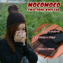 MOCOMOCO モコモコツートンニット帽 ニット帽 ネオンカラー メンズ レディース ニット帽子 アクリル ニットキャップ ワッチキャップ 帽子 無地 レディース 素材 ファッション 山ガール 期間限定