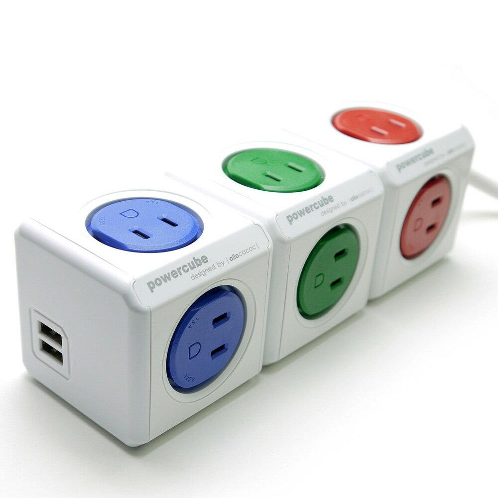 電源タップ power cube パワーキューブ 正規品 (USB有り ケーブル長1.5M, 灰/グレー)携帯 スマホ iphone Xperia ipad タブレット PC 充電【電源コード 延長コード たこ足コンセント お洒落】