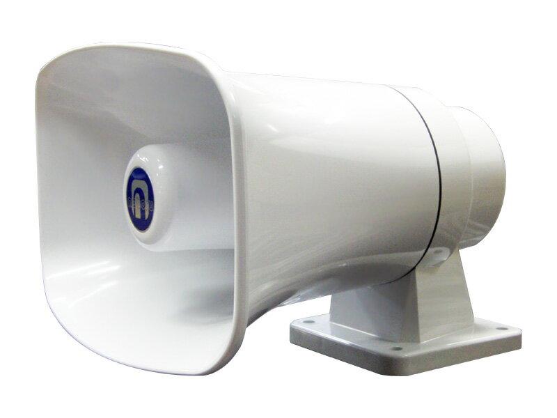 メーカー直送品につき代引き不可ノボル電機第四種汽笛 SG-122:マリン用品の阪栄商会