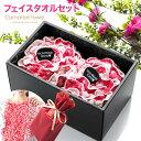 母の日 ギフト 2021 カーネーションタオル 絢爛 セット ( お花をかたどった 今治タオル フェイスタオル 2枚 セット) ギフトボックス入り、ラッピング でお届け。 【 プレゼント 実用的 花以外 在庫あり 】