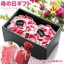 母の日 ギフト 2021 カーネーションタオル 絢爛 セット ( お花をかたどった 今治タオル フェイスタオル 2枚 セット) ギフトボックス入り、ラッピング でお届け。 【 プレゼント 実用的 花以外 在庫あり 】・・・