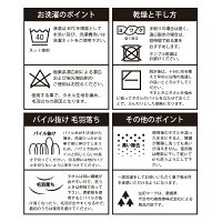 【日本製・今治】モコモコフェイスタオル4枚ギフトセット