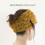 08 : キャメル 【 ヘアバンド 洗顔 吸水 ヘアターバン エコモコ 公式通販 今治 】 ふっくら本物の肌触り♪ モコモコタオル ヘアーバンド レディース (無撚糸) MOCOMOCO Towel Hair Band Camel 日本製