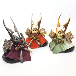 [Outlet] [Outlet] May dolls Compact helmet decorations Helm decorations that can be displayed in a little space Nukizen Helmet Name name tag Wooden tags Name plate First clause Clause of the day Children's day [Music] Giff _ Noshi] [Easy Gif _ Noshi address]