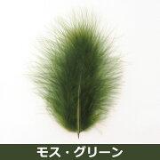 フェザー マラボー グリーン アクセサリー フラワー アレンジメント ドリーム キャッチャー クリスマス