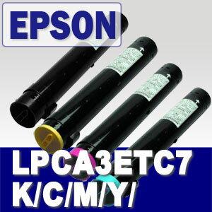 LPCA3ETC7K/C/M/Y/EPSONリサイクルトナー※平日AM注文は即納(を除く)トナー全品宅急便無料!(他商品との同梱は承れません)