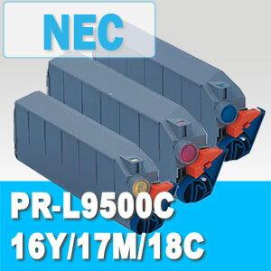 PR-L9500C-16Y/-17M/-18C/NECリサイクルトナー※平日AM注文は即納(を除く)トナー全品宅急便無料!(他商品との同梱は承れません)