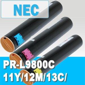 PR-L9800C-11Y/-12M/-13C/NECリサイクルトナー※リターン(回収後1週間)トナー全品宅急便無料!(他商品との同梱は承れません)