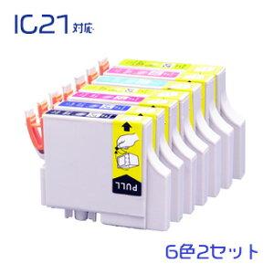 IC6CL2112個セットEPSON互換インク