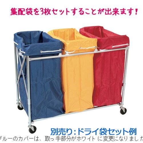 ドライ袋・集配袋が3枚掛けられるマルチトレッドワゴン