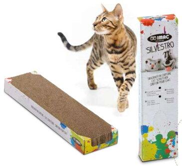 【イタリアIMAC】新発売!猫ちゃんの好奇心をくすぐるおしゃれな爪とぎができました!イタリアIMAC社製キャットスクラッチ SILVESTRO【猫タワー 爪とぎ プレイボックス ネコタワー ネコトイレ 猫トイレ ネコノミクス 猫カフェ】