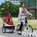 ※9月上旬予定です※【台湾イビヤヤ】耐荷重30kgまでのペットカート!ibiyaya イビヤヤ ハッピーバイシクルペットカート カラーはブルーです!(レインカバー付き)【キャリーバッグ ペットカート 折りたたみ 軽量 ショルダーバッグ おでかけ アウトドア】 2