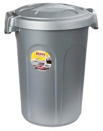 【イタリアStefanplast】フードストッカー イタリアステファンプラスト フード保存容器 フィードビンジェリー8kg23L シルバー【フードストッカー 食事 保存 密閉】