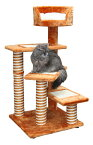 【ドイツKerbl】Kerbl キャットタワーブロードウエイ 【キャットタワー 爪とぎ プレイボックス ねこ ベッド キャットタワー ねこタワー ねこカフェ 猫カフェ ネコノミクス】
