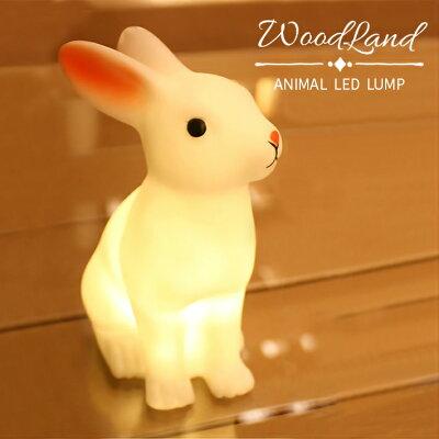 The Wood Land うさぎのラフィン LEDライト