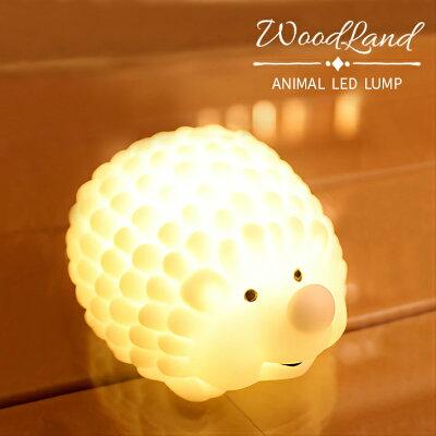 The Wood Land はりねずみのヘッジ LEDナイトライト