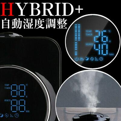 自動調整機能搭載 アロマトレー アロマ ミスト ハイブリッド式 高機能 加湿器 ハイブリッド 卓上 オフィス ハイブリッド加湿器 大容量 アロマ対応
