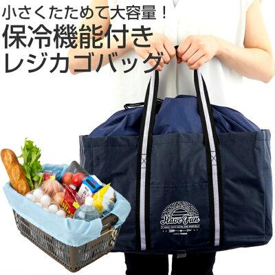tone エコ トート 買い物 詰め替え 簡単 楽 袋 おしゃれ コンパクト 携帯