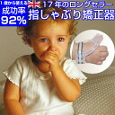 オリジナル付けポケット(安全ピン付)ピンク×赤チェック小さいイチゴ柄 入園 入学 幼稚園 保育園 小学校