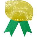 【ゆうパケット対応】ギフトシール ESPeciallyForYou 緑 22-2968   ササガワ ラッピング用品 ラッピング ギフト 包装 ギフトラッピング リボン 包装紙 シール テープ プレゼント誕生日 母の日 父の日 バレンタインデー ホワイトデー かわいい おしゃれ 1