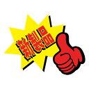 【ゆうパケット対応】クラフトPOP ゆび小 新製品 13-4040   蛍光 蛍光色 カード card 用紙 札 タグ ラベル 名札 プレート POP ポップ 広告 宣伝 アピール 販促 イラスト キャッチコピー メッセージ 店舗 雑貨 ディスプレイ 棚 ササガワ タカ印