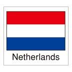 【ゆうパケット対応】POP用品 国旗シール Netherlands 縦19×横21mm 96片入 22-2504 タカ印紙製品 ササガワ