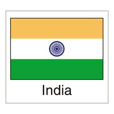 【ゆうパケット対応】国旗シール India 22-2519 | シール ステッカー 世界 インド サッカー フェイスシール ラッピング 包装 梱包 文房具 文具 ラベル POP ポップ 店舗 シンプル キッズ 子供 勉強 英語 英字 ササガワ
