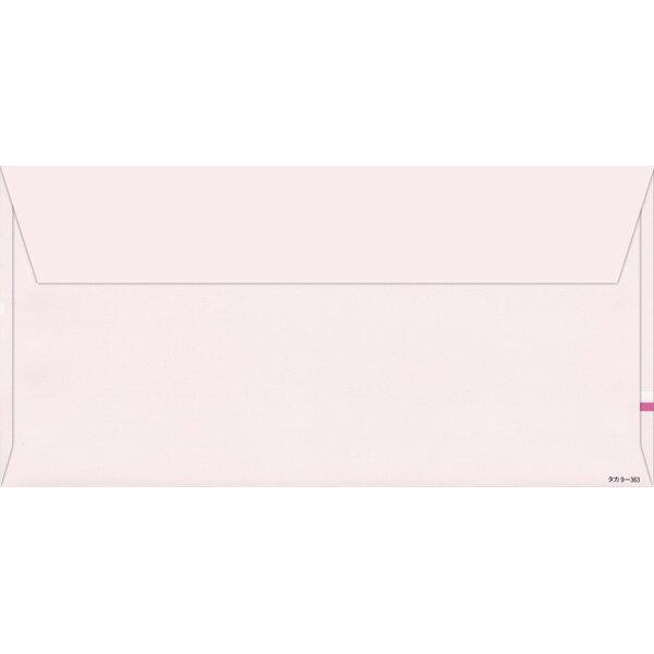 商品券袋 横封式 商品券無字 9-364 | ...の紹介画像2