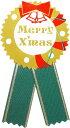 ギフトシール Merry X'mas 22-952   クリスマス ラッピング シール プレゼント 女性 男性 贈り物 ギフト包装 包装 ラッピング用品 イベント 季節 シーズン ウィンター ベル りぼん リボン いろどり 彩 梱包 包む サプライズ サプライズプレゼント カワイイ