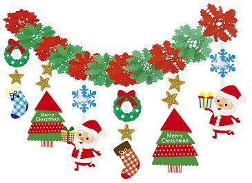 クリスマス プレゼントサンタガーランド 高さ530mm×幅200mm×長さ1800mm 1本袋入 48-4001 タカ印紙製品 ササガワ