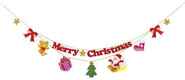 クリスマス ニューフェルトクリスマスバナー 高さ250mm×長さ1800mm 1本袋入 48-4014 タカ印紙製品 ササガワ