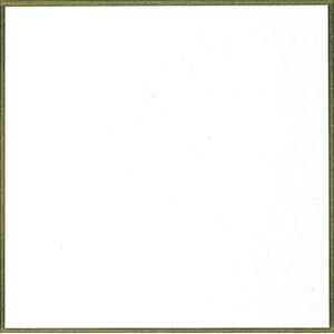 شيكيجامي جرين فريم أتسوشي رقم 4 26-2144   الحلويات الحلويات الغربية ورقة الحلويات اليابانية الحلويات الشاي ورقة اليابانية طبق الطبخ إطار الحدود بطانة ورقة هدية طريقة مربع مربع مربع مربع الهدايا Sasagawa (تاكاشي) Hoseki بوذا الشاي سجاد الشاي عروض Koshigami