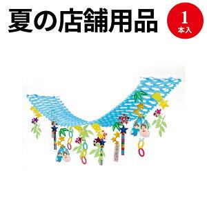 Sommergeschäft liefert Tanabata Hanata 39-1873 | Festival Tanabata Festival Tanabata Ornament Bambus Ornament Store Ornament Girlande Decke Ornament Künstliche Blume Ornament Geburtstagsfeier Ornament Display Display Store Werbe-Event Event POP Pop Supplies