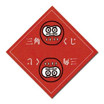 イベント用品 三角くじ ダルマ 縦70mm×横70mm 1000枚入 5-426 タカ印紙製品 ササガワ