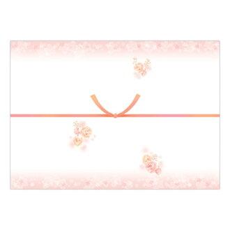 鷹作郵票產品新熨斗紙 (為婚禮碰面 A A4) [欣欣向榮工作室] 婚禮花藝包裝在婚禮中的婚禮盛宴節日禮物給切 mizuhiki 印表機支援的十個結果
