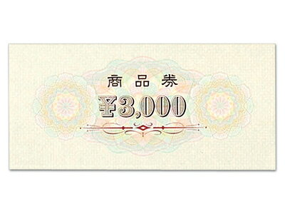 商品券 横書 3000円 裏無字 9-312 |...の商品画像