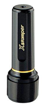 シャチハタ 丸型印 ネーム印 ブラック16( 印面サイズ:直径16mm) Bタイプ(データご入稿商品)(05P29Jul16)