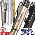 黒ボールペン以外としても使える!ギフトにおすすめの多機能ボールペンは?
