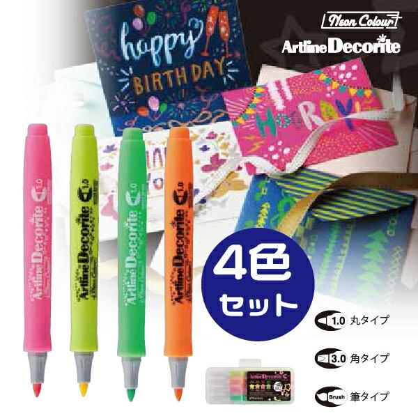 筆記具, 色鉛筆  44 1.0 3.0