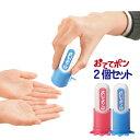 【2個パック 送料無料!】シャチハタ おててポン 手洗い練習スタンプ おててぽん( ハンコ しゃちは