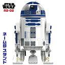 スターウォーズ R2-D2 ネーム印スタンド ( しゃちはた シャチハタ 印鑑 ...