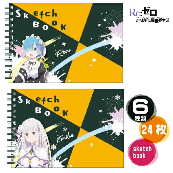 画材用紙, スケッチブック Re: 24 HiSAGO Re: Re