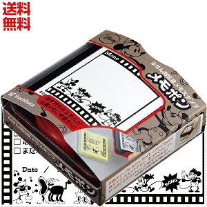 メモポン クラシックス ディズニー キャラクター スタンプ シリーズ シャチハタ ミッキー ミッキーマウス メモ用紙