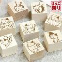 【送料無料】猫セット♪ハンドメイド・ラッピング・手芸のタグテープ、手帳に! はんこ祭りオ...