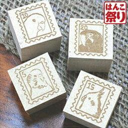 【送料無料】切手風のかわいいインコ♪ハンドメイド・ラッピング・手芸のタグテープに! はん...