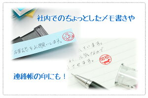 【送料無料】【メール便発送】回転式ネーム印オスカ