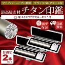 【2本セット激安!スーパーセール】 選べるサイズ 10.5〜15.0mm スワロフスキー付き……