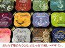 StazOn midi (ステイズオン ミディ)12色フルセット***